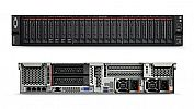 ThinkSystem SR650 Rackmount Server